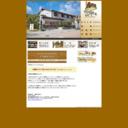 指宿温泉 旅館 月見荘