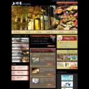 長湯温泉上野屋旅館|源泉かけ流しの宿
