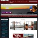 富津市 天然温泉 海辺の湯