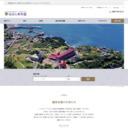 香南市 リゾートホテル海辺の果樹園