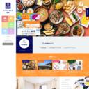 ベッセルホテル 都城 公式ホームページ