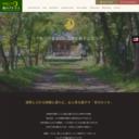 南阿蘇ルナ天文台 プチホテル 森のアトリエ