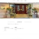 ビクトリア・イン長崎 公式サイト