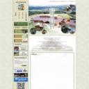舟形若あゆ温泉・あゆっこ村 公式ホームページ