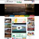 和歌山市観光協会 公式HP