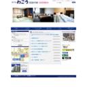米子市 ホテルわこう 公式ホームページ