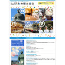 高知市観光協会
