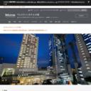 ウェスティンホテル大阪 公式サイト