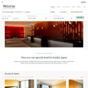 ウェスティンホテル仙台 | THE WESTIN SENDAI