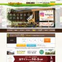 北海道 小樽の貸別荘 ウィンケルビレッジ 公式サイト
