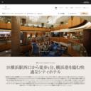 横浜ベイシェラトン ホテル&タワーズ公式サイト