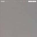 箱根湯本温泉 吉池旅館(公式ホームページ)