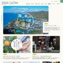 湯浅町観光協会