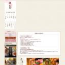 [公式ホームページ]岡山 湯原温泉 松の家 花泉