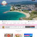 名護市 【公式サイト】 ホテルゆがふいんおきなわ