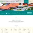 沖縄 ユインチホテル南城