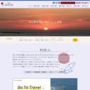 湯野浜温泉 愉海亭 みやじま<公式ホームページ>