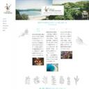 南伊豆 コテージ&貸別荘 ヴィラ弓ヶ浜