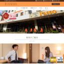 北九州小倉駅前 ビジネスホテルYANAGI