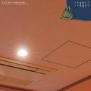 北川村温泉 ゆずの宿 公式ホームページ