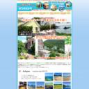 京都府京丹後市 レンタルコテージサントロペ