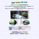 長野県 温泉ペンション青いやね