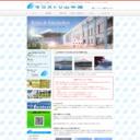 J−styleペンション ラコストリ山中湖