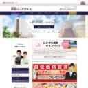 新潟市 新潟パークホテル