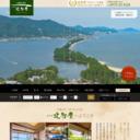 日本三景 天橋立 ホテル 北野屋