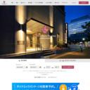 福岡市 ホテル モンテ エルマーナ福岡