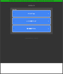 http://tokyo.otoko.tv/