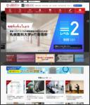 http://web.sapmed.ac.jp/