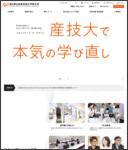 http://www.aiit.ac.jp/