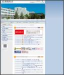 http://www.asahikawa-med.ac.jp/