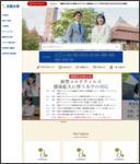http://www.bunkyo.ac.jp/