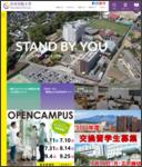 http://www.cgu.ac.jp/