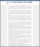 http://www.chiba-fuzoku-joho.com/
