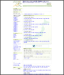 http://www.chintai-map.info