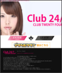 http://www.club24-web.com/