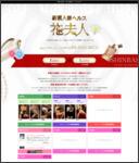 http://www.florens-hanafujin.com/