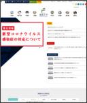 http://www.fukushima-u.ac.jp/