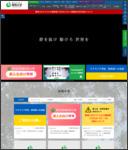 http://www.gunma-u.ac.jp/