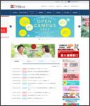 http://www.hachinohe-u.ac.jp/
