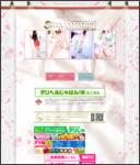 http://www.hanabijin.com/shinyokohama/