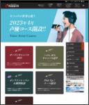 http://www.heisei-music.ac.jp/