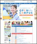 http://www.higashiosaka.ac.jp/