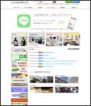 http://www.hirogaku-u.ac.jp
