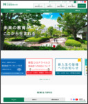 http://www.hyogo-u.ac.jp/