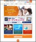 http://www.jigyo.ac.jp/