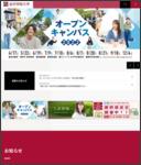 http://www.kanazawa-gu.ac.jp/